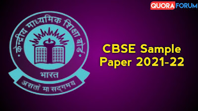 CBSE Sample Paper 2021-22: What will be the paper of 10th and 12th this time, find out here