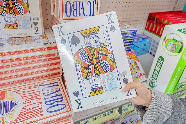 MG 6695 - 熱血採訪│台中玩具150坪批發超市人超多,限定小丑與魔術表演入場直接請你看!