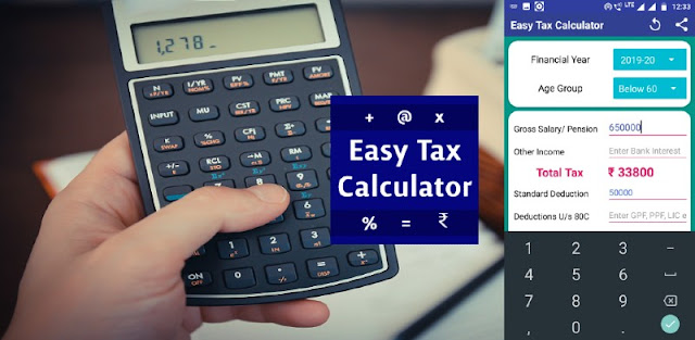 easy-tax-calculator