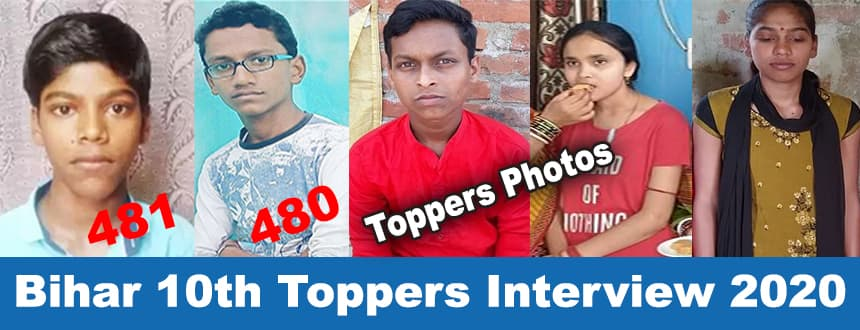 'Bihar_10th_Toppers_Photos_2020'