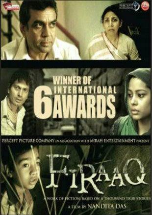 Firaaq 2008 Full Hindi Movie Download