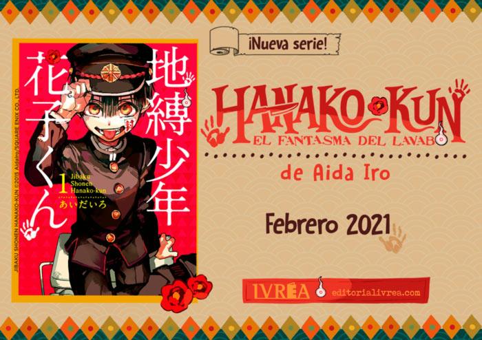 Toilet-Bound Hanako-kun (Jibaku Shounen Hanako-kun) manga - Iro Aida - Ivrea