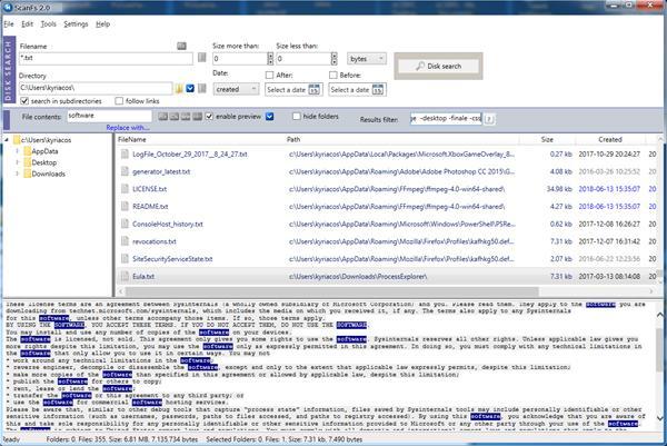 هل لديك العديد من الملفات في حاسوبك ؟ سوف يساعدك ScanFS على البحث عنها بسهولة