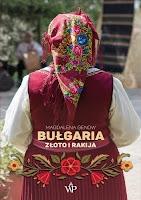 książki bałkańskie