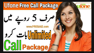 Ufone Karachi Offer 2021