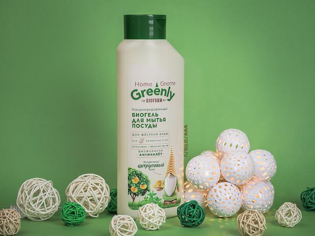 Концентрированный биогель для мытья посуды Home Gnome Greenly «Цитрусовый микс» (Артикул: 10893) : отзывы с фото