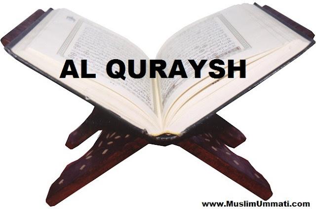 106 Surah Al Quraysh