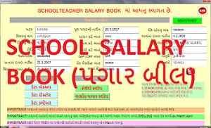 SALARY BOOK FOR SCHOOL