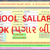 SALARY BOOK FOR SCHOOL