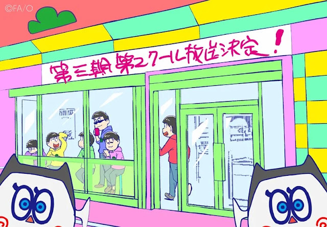 La tercera temporada anime de Osomatsu-san regresará en enero.