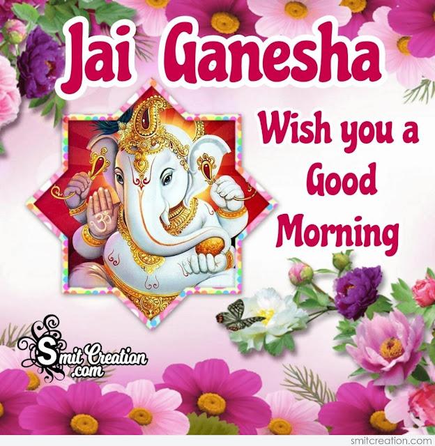 ganpati good morning images in marathi