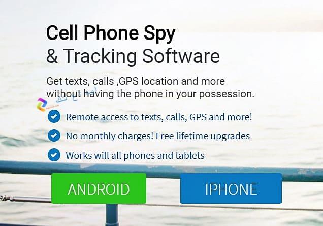 برنامج المراقبة والتجسس Highster Mobile