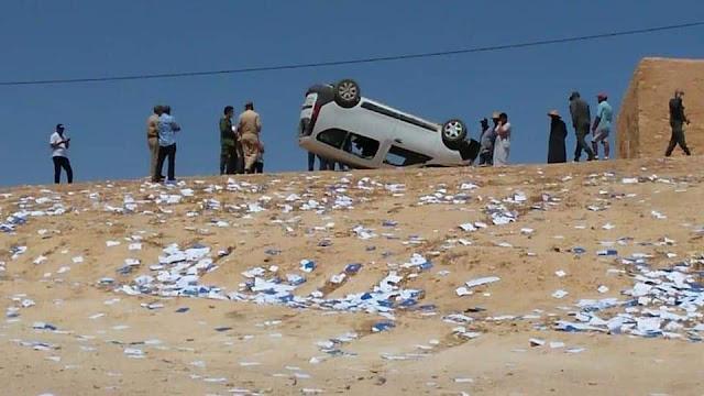 مواجهات بالأسلحة البيضاء والحجارة بين أنصاري حزبين اقليم الصويرة