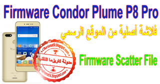 Firmware-Condor-Plume-P8-Pro