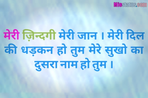 hindi poems about love