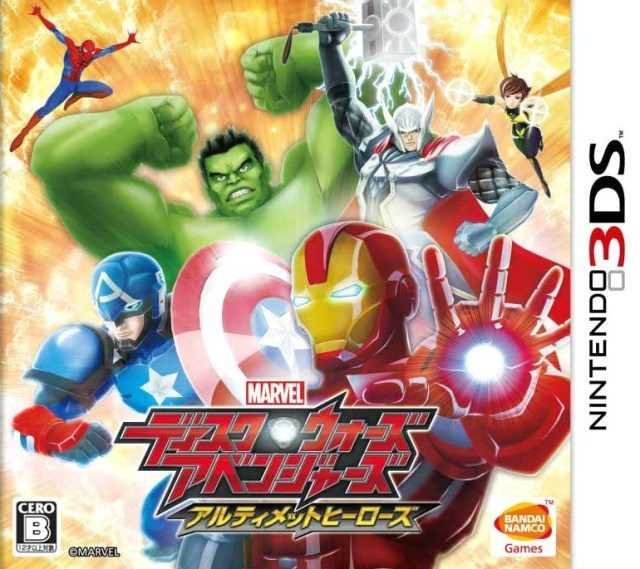 ALL GAMES FREE: Marvel Disc Wars: Avengers Ultimate Heroes [JP] 3DS