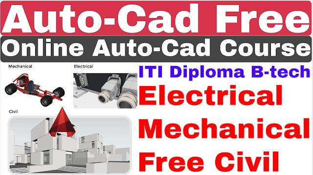 Free Auto-Cad Course For ITI | Diploma | B-tech | Auto Cad Free Course | Auto Cad