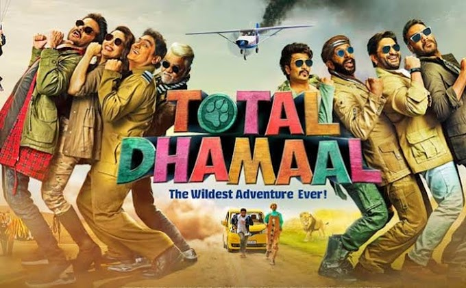 [Link Available] Download Total Dhamaal full Movie