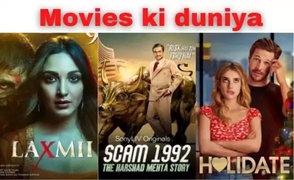 Movies ki duniya website