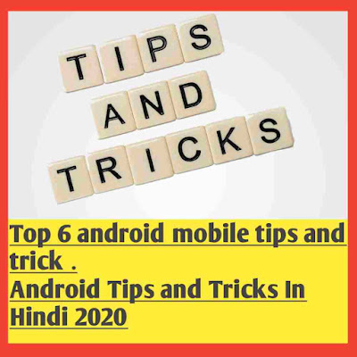 Top 6 android mobile tips and trick Android Tips and Tricks In Hindi 2020