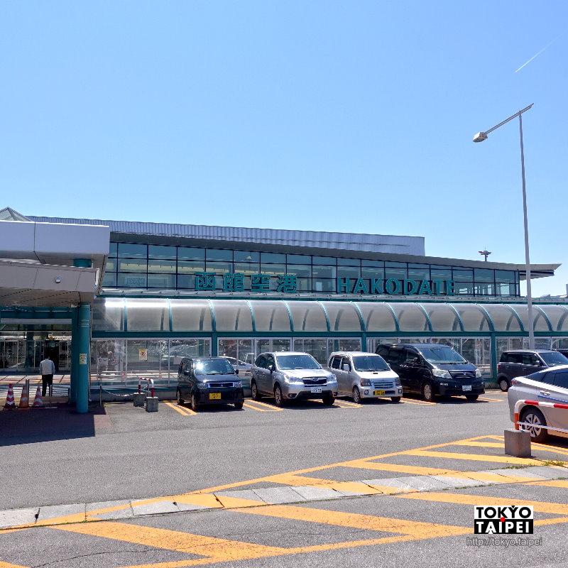 【函館機場】到南北海道變得超方便 從函館出發玩北海道或東北