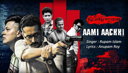 Aami Aachhi by Rupam Islam from Dwitiyo Purush