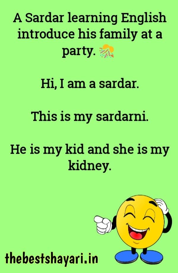 Funny jokes in Hindi download