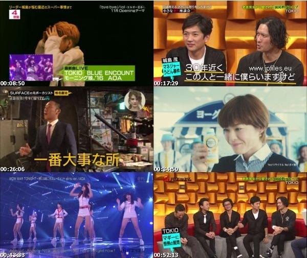[TV-Variety] バズリズム – 2016.11.18