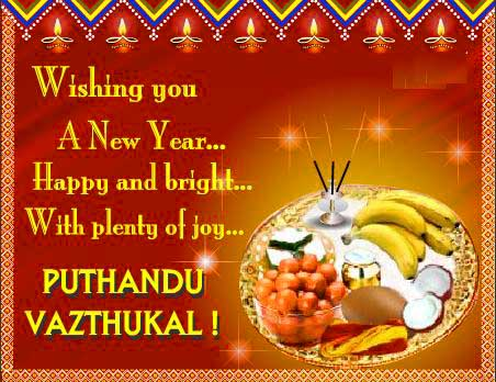 Happy New Year 2020 Quotes In Tamil