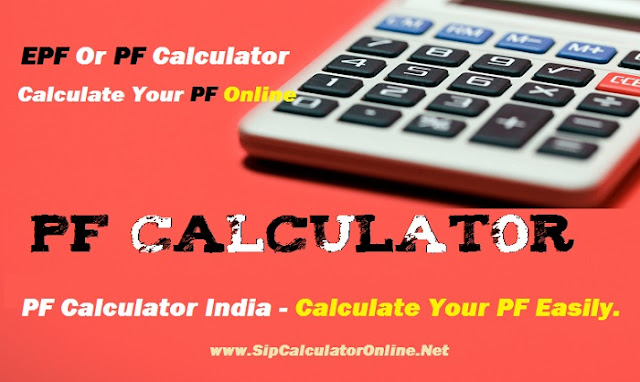 pf calculator India - pf calculator online