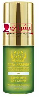Tata Harper Illuminating Eye Crème