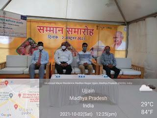 आजादी के अमृत महोत्सव के शुभारंम अवसर पर प्रभात फेरी एवं विभिन्न स्थानों पर शिविरों का आयोजन