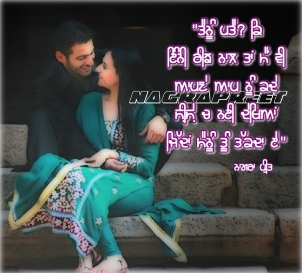 Punjabi Love Quotes Images Love Quotes Pic In Punjabi For Facebook