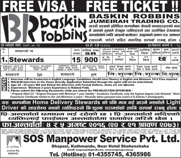 FREE VISA, FREE TICKET Jobs For Nepali In Baskin Robbins Jumeirah Trading Co, Saudi Arabia Salary - S.R. 900/