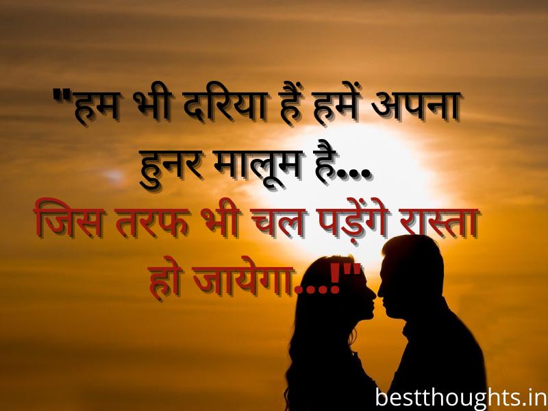 sher shayari hindi