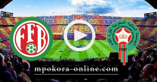 نتيجة مباراة المغرب وبوروندي كورة اون لاين 30-03-2021 تصفيات كأس امم افريقيا