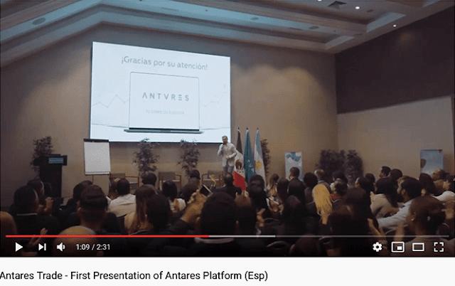 Антарес трейд проект