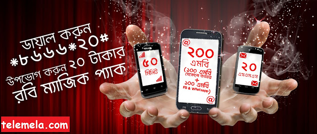 Robi Recharge Based Internet Packages and Minute Packs