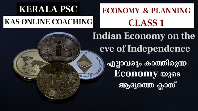 Economy and Planning Class 1