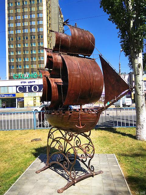 Корабль ЛД Луганск