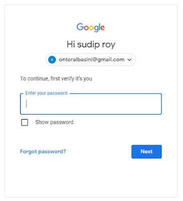 Give Your Email Password