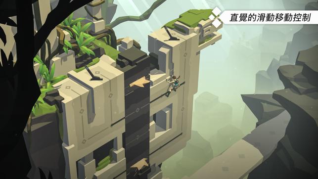 古墓奇兵《Lara Croft GO》驚心動魄的益智冒險遊戲