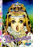 ขายการ์ตูนออนไลน์ การ์ตูน Princess เล่ม 96