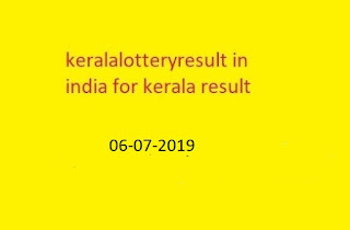 kerala lottery karunya plus today result kerala lottery win win2019
