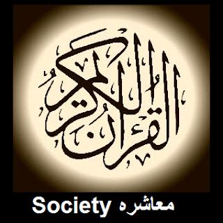 محمد ( صلی اللہ علیہ وسلم ) خاتم النبییّن The Seal of Prophets