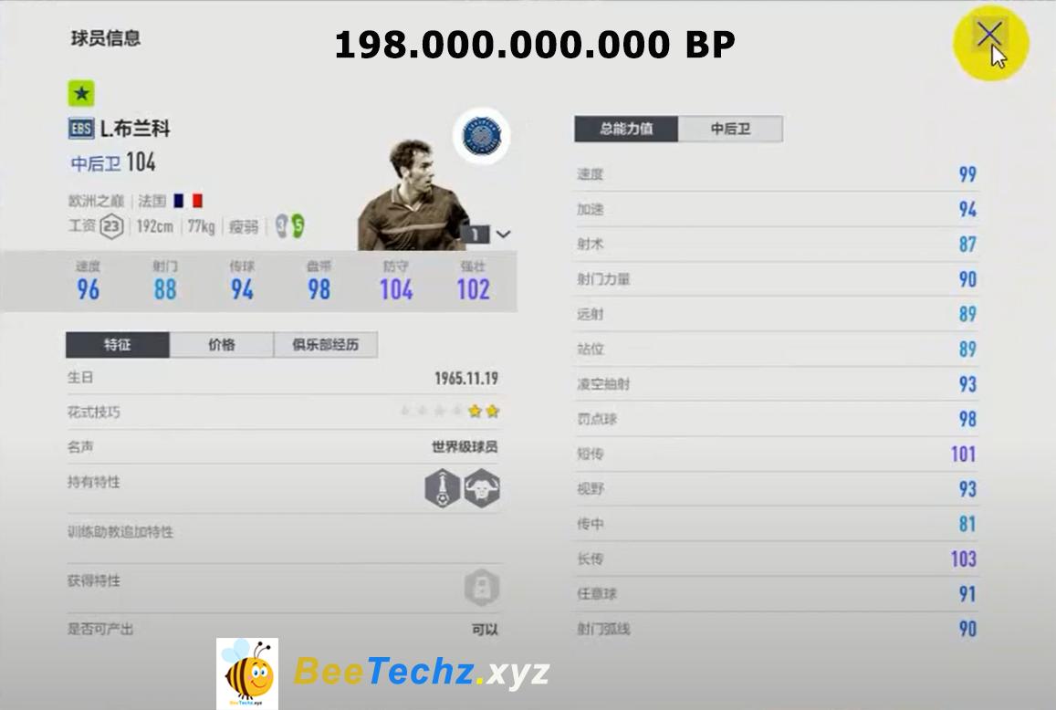 FIFA ONLINE 4   Soi hàng dàn cầu thủ MU mùa Europe Best Stars - EBS FO4 Trung Quốc