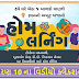 Home Learning Videos for Students Of Std 10 On Doordarshan's DD Girnar Channel