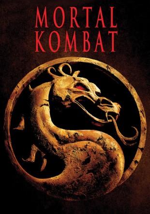 Mortal Kombat 1995 BRRip 720p Dual Audio