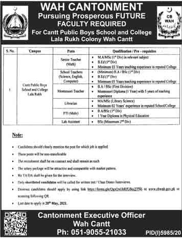 Jobs in Pakistan Cantt Public Boys School and College Jobs 2021