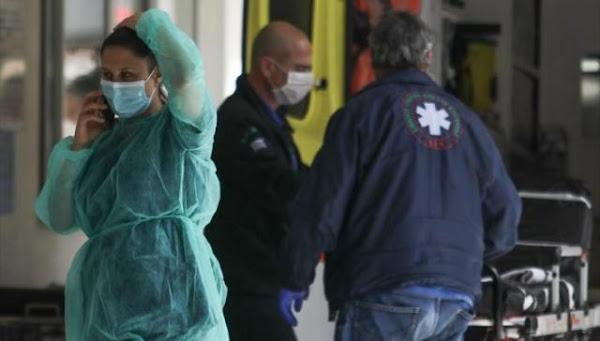 Φθιώτιδα: Συναγερμός για κρούσμα κορωνοϊού σε εργοστάσιο
